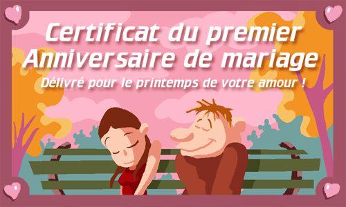 1er anniversaire de mariage que faire