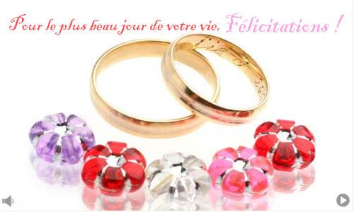 Carte f licitations - Mot de felicitation mariage ...
