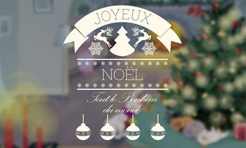 Comment Souhaiter Joyeux Noel Sur Facebook.Carte Noel Envoyez Des Cartes De Noel Virtuelles Gratuites