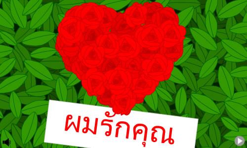 Thailande Carte Langues.Carte Thailandais Cybercartes Com