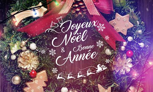 Cartes de voeux 2018 gratuites envoyez une carte de voeux nouvel an bonne ann e - Cartes virtuelles animees gratuites ...