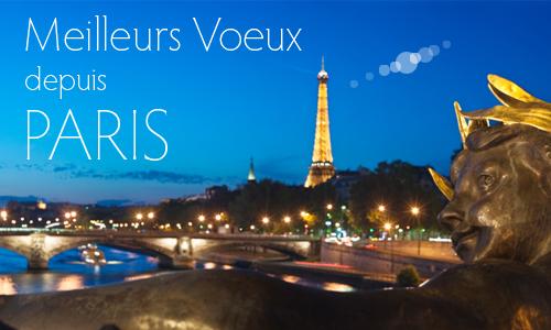 Carte voeux de paris - Tour eiffel photos gratuites ...