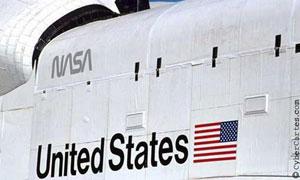 Navette de la NASA