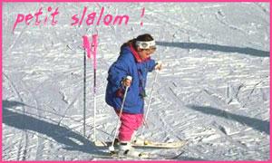 Skieuse junior