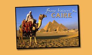 Du Caire