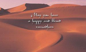 A happy Ramadan