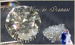 60 ans - Diamant