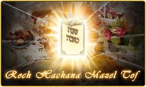 Rosch Haschana