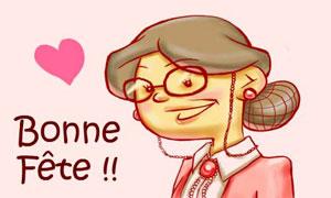 Mamie !!