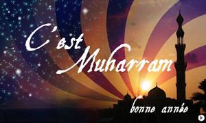 C'est Muharram !
