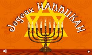 Joyeux Hanoucca !