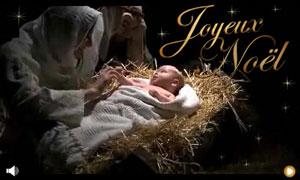 Jésus - la Nativité