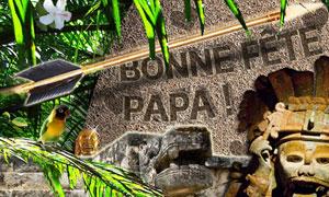 Bonne fête papa - jungle
