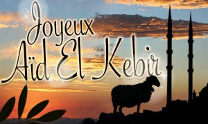 Aïd el Kébir