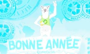 L'ours blanc vous souhaite Bonne Année
