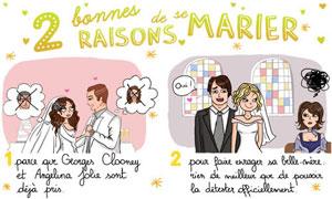 2 raisons de se marier