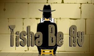 Tisha Be Av