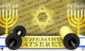Chemini Atseret