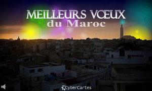 Voeux du Maroc