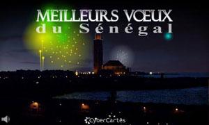 Voeux du Sénégal