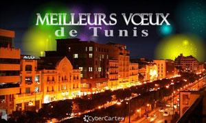 Voeux de Tunis