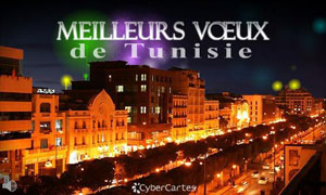 Voeux de Tunisie