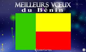 Voeux du Bénin