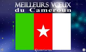 Voeux du Cameroun