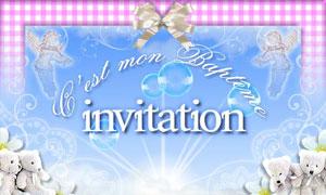 Invitation au baptême