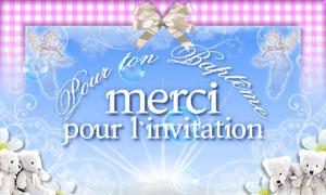 Merci pour l'invitation