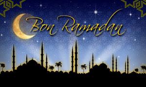 C'est le Ramadan