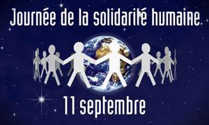 Journée de la solidarité humaine