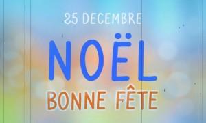 Noël - 25 décembre