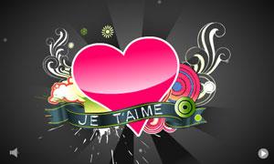 Un coeur pour aimer