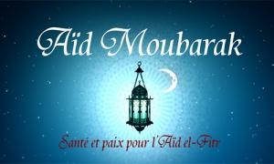 Aïd Moubarak - Aïd el-Fitr