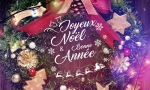 Souhaiter Joyeux Noel Facebook.Carte Noel Envoyez Des Cartes De Noel Virtuelles Gratuites