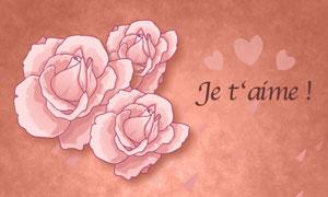 Je t'aime en rose