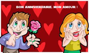 Bon anniversaire mon amour !