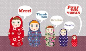 Merci en 4 langues