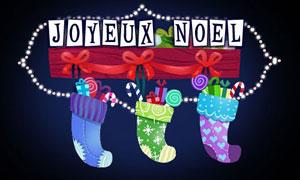 Les chaussettes de Noël
