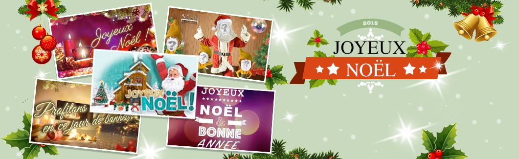 Carte virtuelle gratuite carte de no l carte de voeux carte anniversaire carte merci - Carte de noel virtuelle gratuite ...